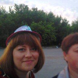 Valentina, 35 лет, Крутиха