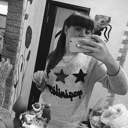 Dina, 21 год, МОС