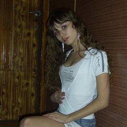 Лена, 29 лет, Белая Церковь