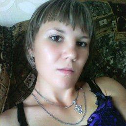 Мария, 26 лет, Новобурейский