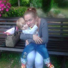Екатерина, 28 лет, Порхов