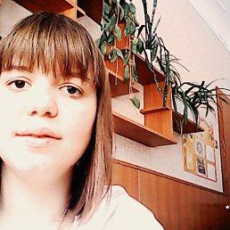 Яна, 19 лет, Староконстантинов