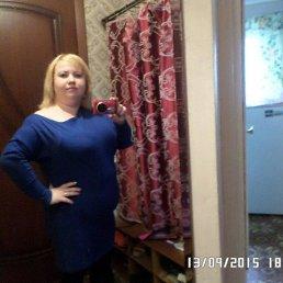 Светлана, 27 лет, Бологое