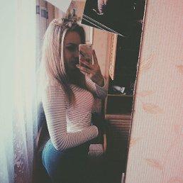 Светлана, 18 лет, Неверкино