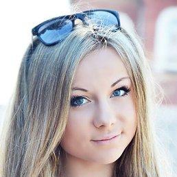Ульяна, 20 лет, Нахабино