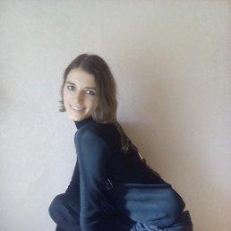 Лиля, 29 лет, Рубежное