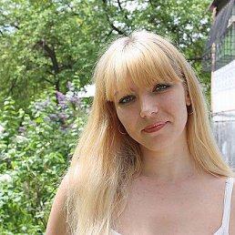 ksu, 29 лет, Ставрополь