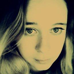 Лена, 22 года, Чита