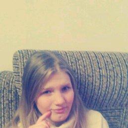 Настя, 20 лет, Тула