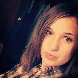 Ксюша, 22 года, Новая Водолага