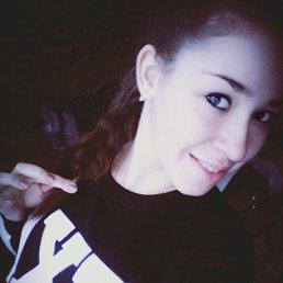 Nastya, 18 лет, Северо-Задонск