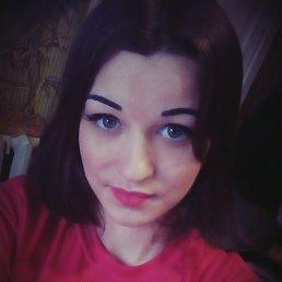 Юлия, 24 года, Кировоград