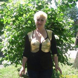 людмила, 58 лет, Старица