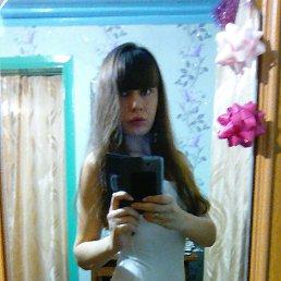 Ксения, 26 лет, Константиновск