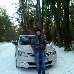 Дмитрий, 30 лет, Белоомут
