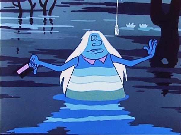 картинка водяного посмотреть поклонники настасьи заподозрили