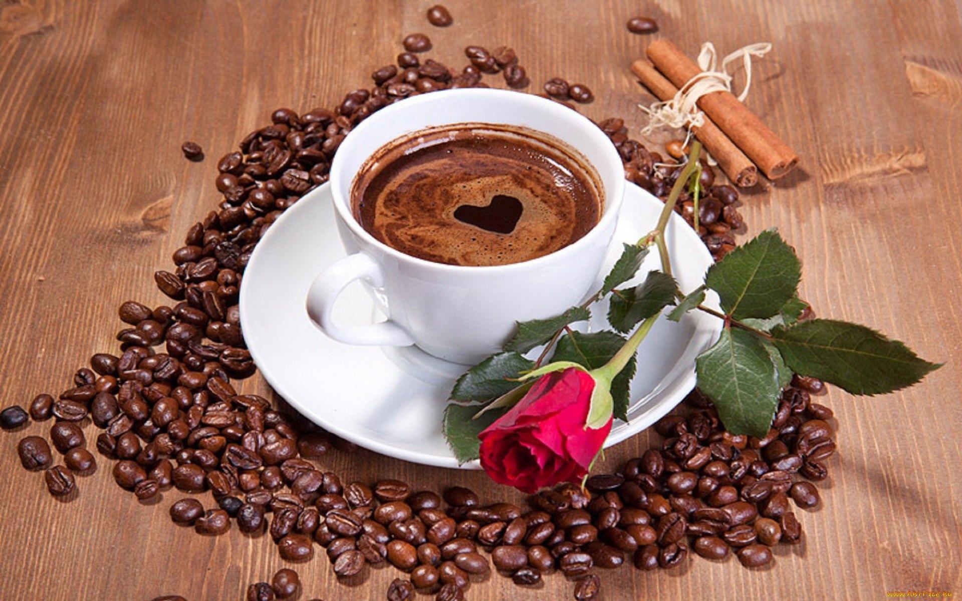 Картинки чашечка кофе любимому