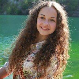 Алина, 20 лет, Новая Каховка
