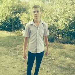 Іван, 22 года, Залещики