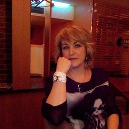 Маринка, 38 лет, Кимры