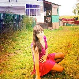 Варвара, 24 года, Промышленная