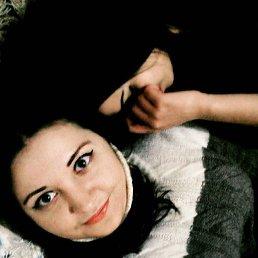 Ольга, 23 года, Комсомольское