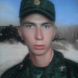 Евгений, 28 лет, Топчиха