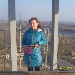 настя, 17 лет, Тирасполь