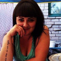 Ольга, 28 лет, Димитров