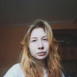 Дарья, 20 лет, Измаил