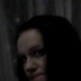 Светлана, 39 лет, Парфино