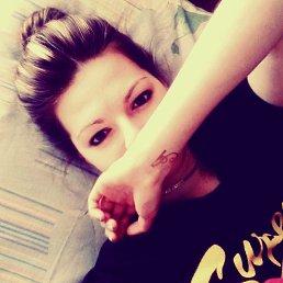 Алена, 23 года, Ухта