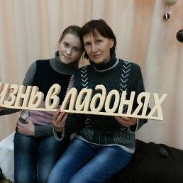Ирина, 58 лет, Азов