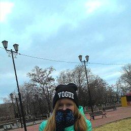 Дарья, 17 лет, Тацинская