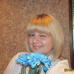 Анастасия, 30 лет, Светловодск
