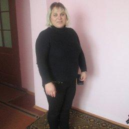 ірина, 46 лет, Дубно