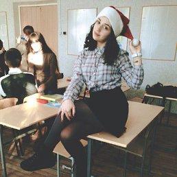 Ярослава, 20 лет, Орджоникидзе