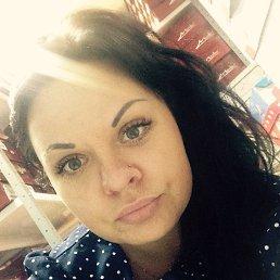 Катерина, 32 года, Отрадное