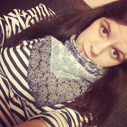Людмила, 24 года, Черемхово