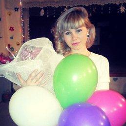 Оксана, 26 лет, Кировск