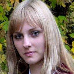 Юлия, 28 лет, Заволжье