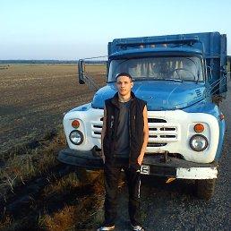 Колян, 25 лет, Носовка