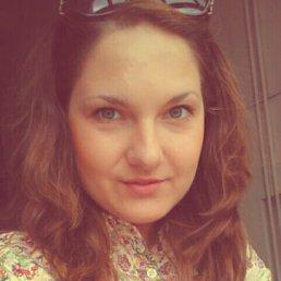 Юлия, 27 лет, Иваново