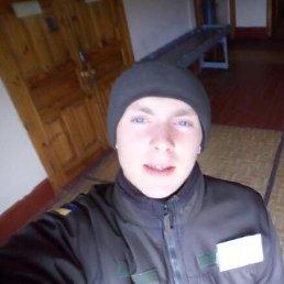 Андрей, 27 лет, Власовка