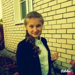 людмила, 20 лет, Йошкар-Ола