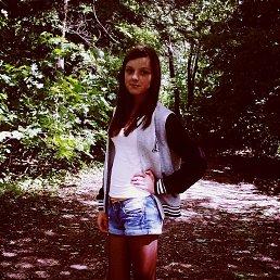 Анастасия, 19 лет, Перевальск