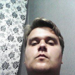 Дмитрий, 26 лет, Рыльск