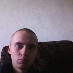 Станислав, 25 лет, Славгород