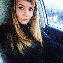 Ангелина, 34 года, Хабаровск
