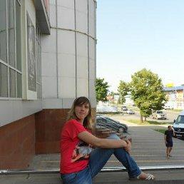 Анастасия, 24 года, Минеральные Воды